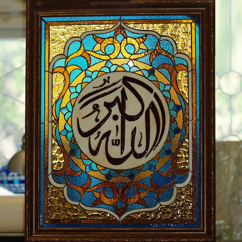 ислам1