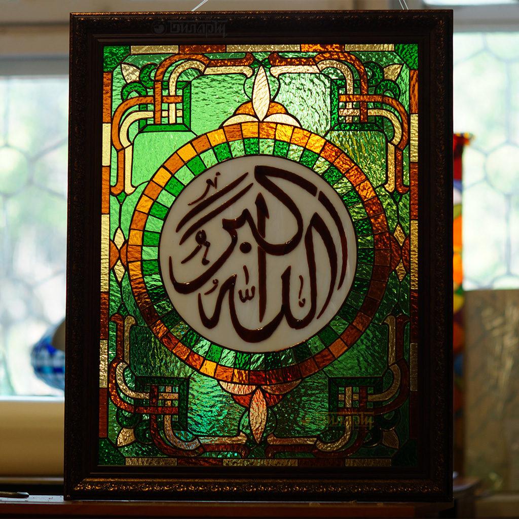 ислам2